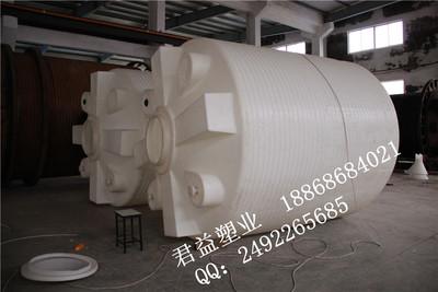 25吨塑料水桶/PE水桶/塑料水桶 25000升塑料桶