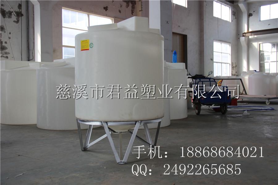 CMC-800L尖底加药箱