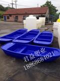 供应塑料捕渔船,2.5米长塑料船批发价格