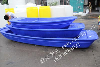 浙江塑料船加工批发厂家4.1米船