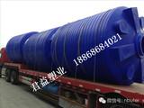 30吨塑料水塔/上海30立方PE塑料容器/北京30吨制品