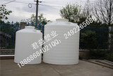 【产品供应】 8吨塑料水箱8吨塑胶水箱8吨PE水箱
